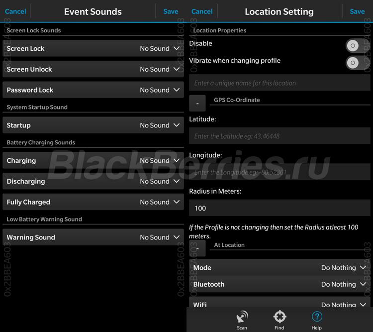 BlackBerry-Z3-PowerTools3