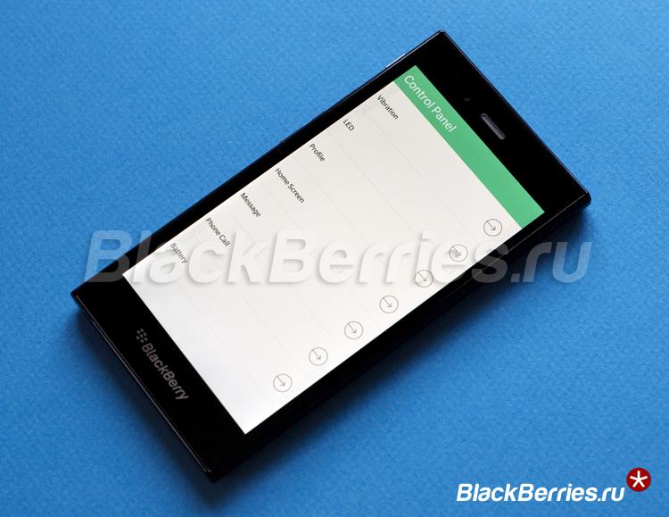 BlackBerry-Z3-Watcher