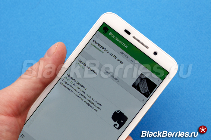 BlackBerry-Z30-Evernote