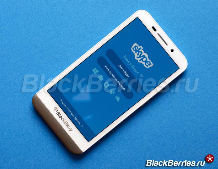BlackBerry-Z30-Skype-11