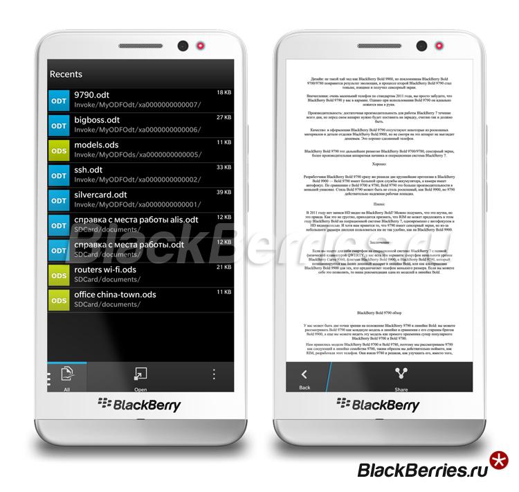 BlackBerry-Z30-odt1