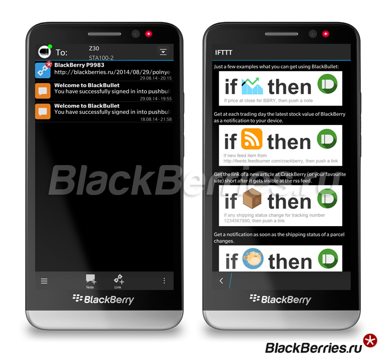 BlackBerry_Z30-BlackBullet