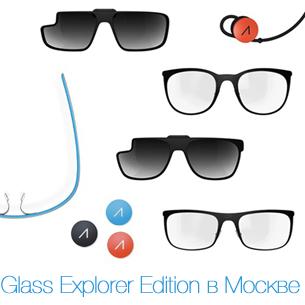 Glass-Explorer-Edition