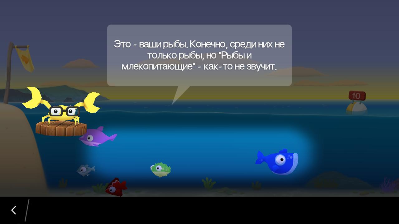 IMG_20140828_055033
