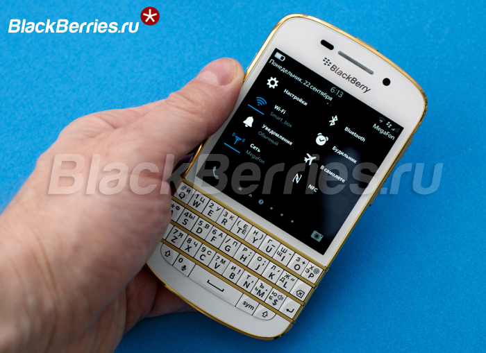 BlackBerry-103-review-Q10-QSET