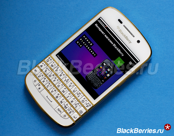 BlackBerry-103-review-Q10-browser