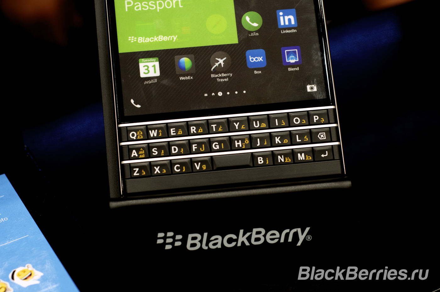 BlackBerry-Passport-Event-108