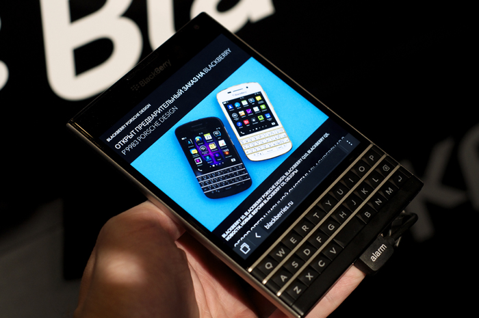 BlackBerry-Passport-Event-49