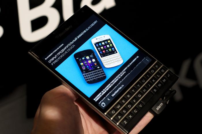 BlackBerry-Passport-Event-49