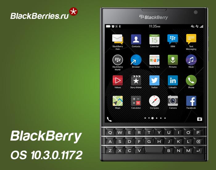 BlackBerry-Passport-OS