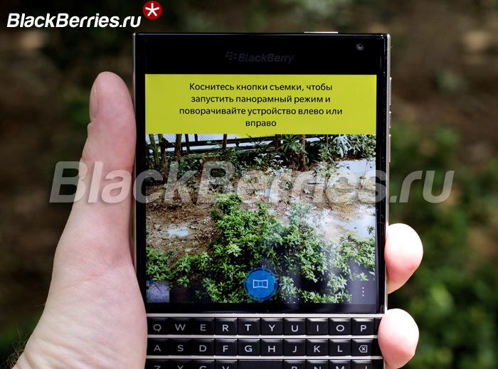 BlackBerry-Passport-Review-28