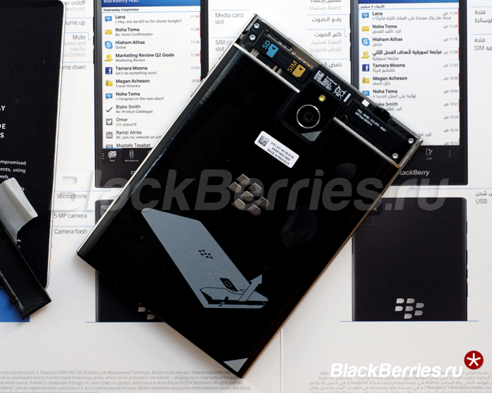 BlackBerry-Passport-Unpack-10