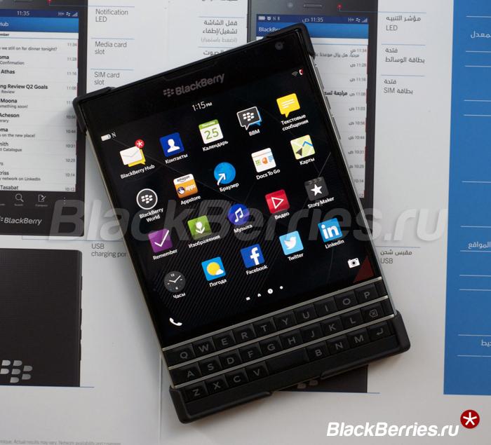 BlackBerry-Passport-Unpack-11