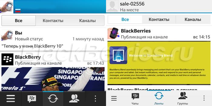 BlackBerry-Q10-103-BBM