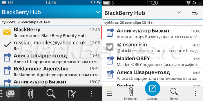 BlackBerry-Q10-103-IA