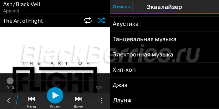 BlackBerry-Q10-103-Music