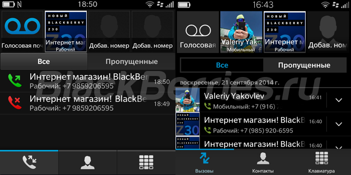 BlackBerry-Q10-103-Phone2