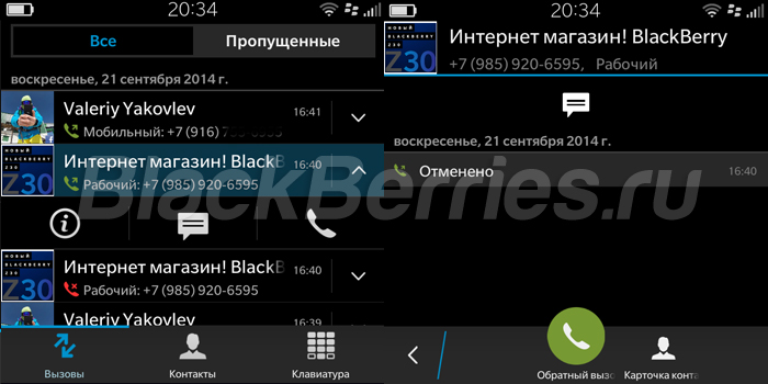 BlackBerry-Q10-103-Phone3