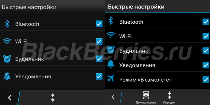 BlackBerry-Q10-103-QSET