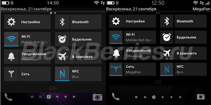 OS 10.3 - BlackBerry в России