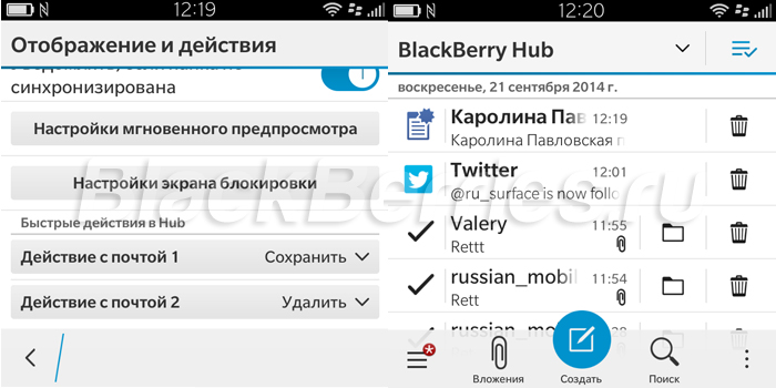 BlackBerry-Q10-103-hub6