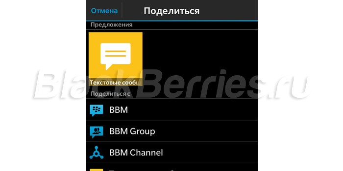 BlackBerry-Q10-103-hub8