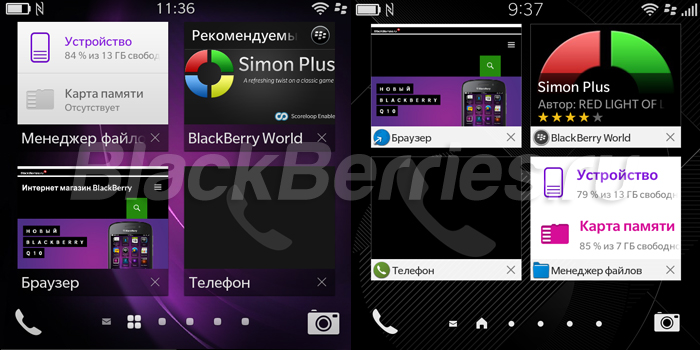 BlackBerry-Q10-103-review-frame