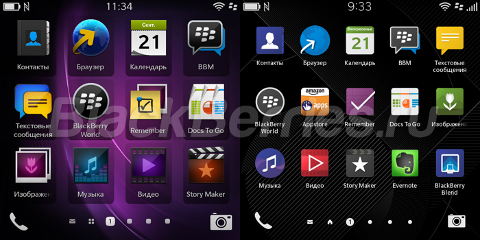 BlackBerry-Q10-103-review-home