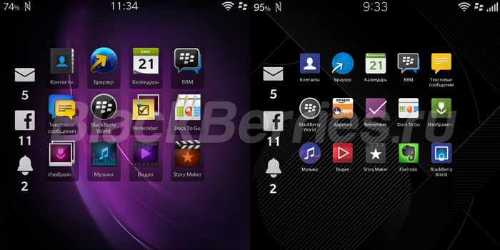 BlackBerry-Q10-103-review-home2