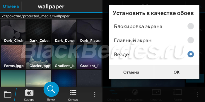 BlackBerry-Q10-103-review-screen1