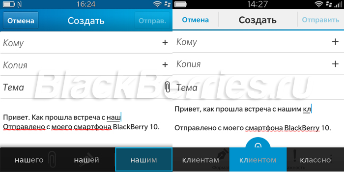 BlackBerry-Q10-103-review-type