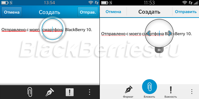 BlackBerry-Q10-103-select