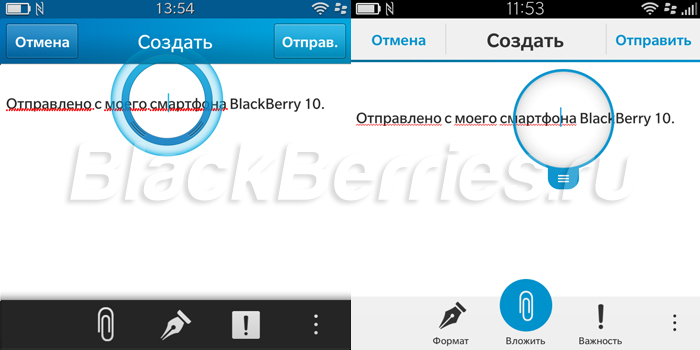 BlackBerry-Q10-103-select1