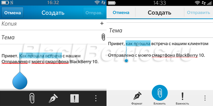 BlackBerry-Q10-103-select2