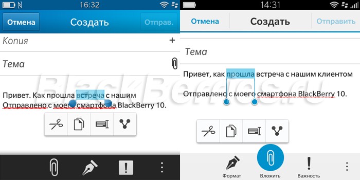 BlackBerry-Q10-103-select3