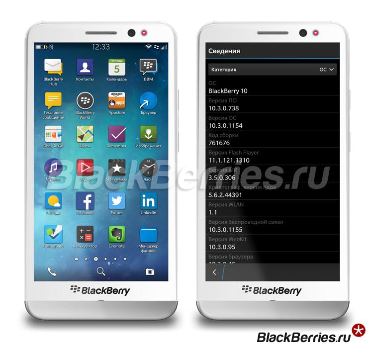 BlackBerry-Z30-10-3-0-1154