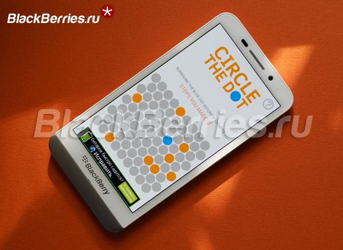 BlackBerry-Z30-Circle-dot
