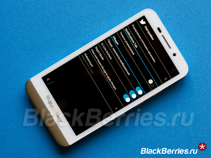 BlackBerry-Z30-Twitter-NM