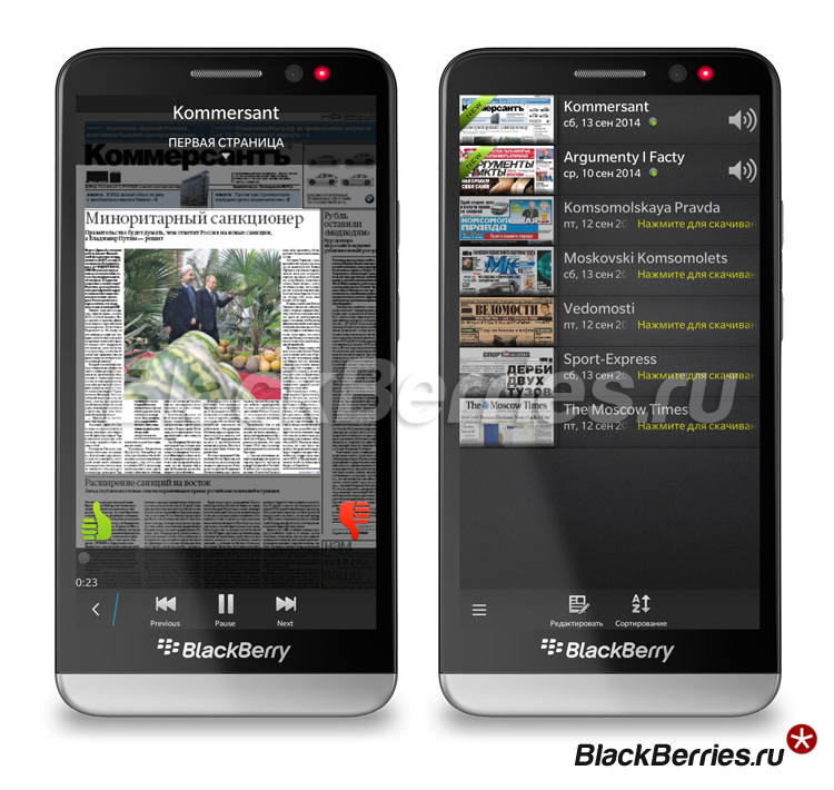 BlackBerry-Z30-pressreader