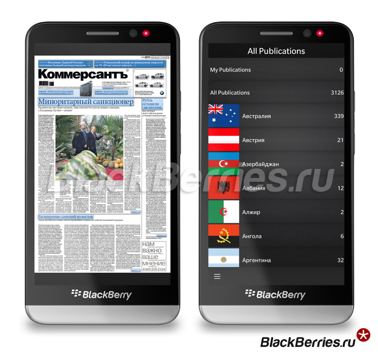 BlackBerry-Z30-pressreader1