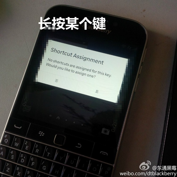 BlackBerry_classic_leak_shortcut1