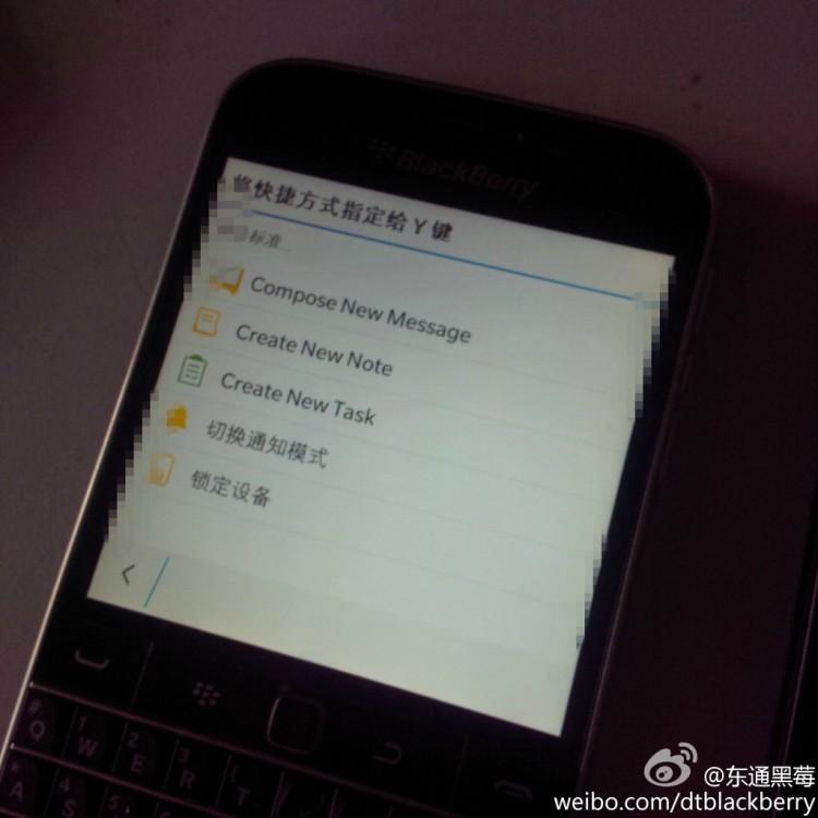 BlackBerry_classic_leak_shortcut3