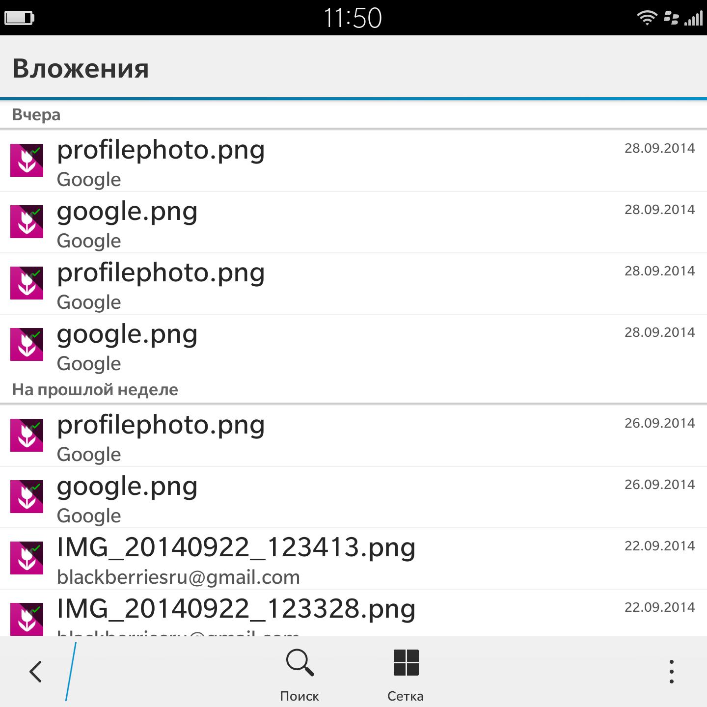 IMG_20140929_115026