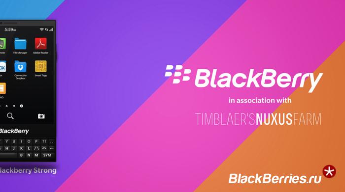 blackberry_strong_concept700