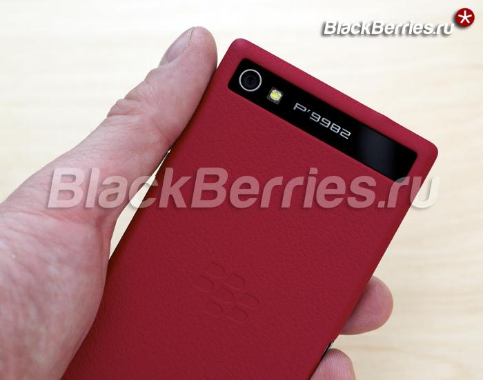BlackBerry-P9982-Covers-07