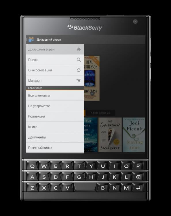 blackberry amazon app