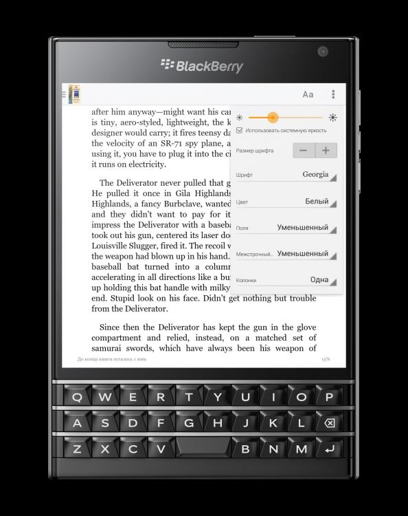 BlackBerry-Passport-Amazon-7