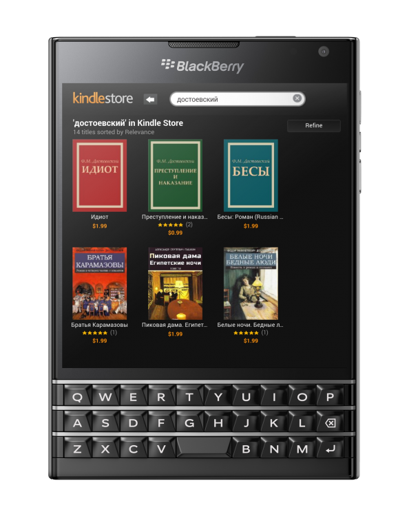 BlackBerry-Passport-Amazon-9