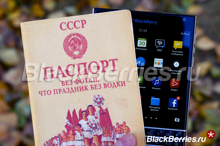 BlackBerry-Passport-Vodka-Ru
