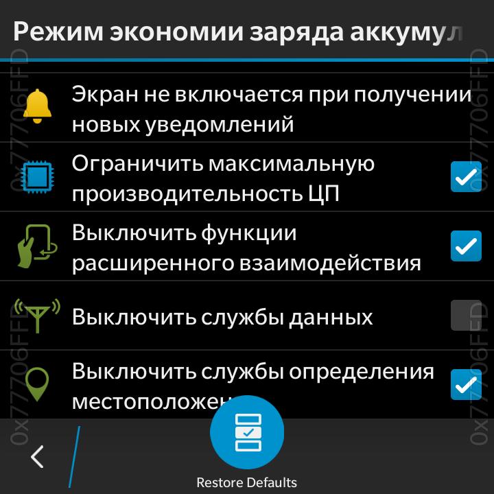 IMG_20141002_104314